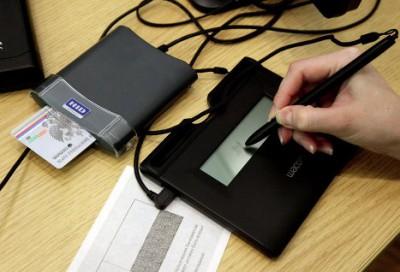 Новый тарифный план «Электронная подпись 2.0»